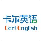 卡尔英语培训学校的企业标志
