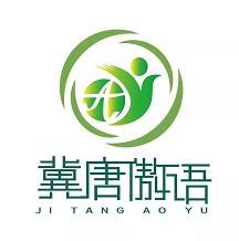 河北正宇实业集团有限公司的企业标志